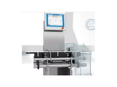 C3000 系统自动检重秤