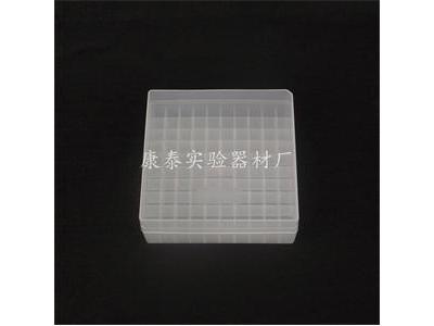 100格冷冻盒