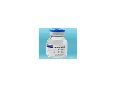 碘海醇注射液