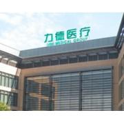 武汉市力德医疗器械有限公司