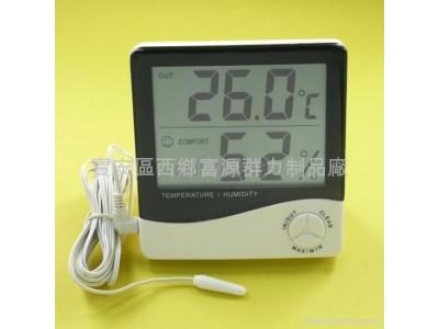 室内外大屏电子温湿度计