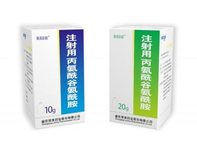 注射用丙氨酰谷氨酰胺