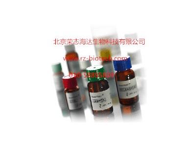 人抗酒石酸酸性磷酸酶5b试剂盒(TRACP 5b)