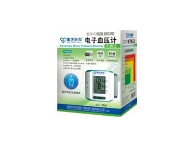 数字腕式电子血压计