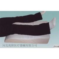 供应腿部抬高垫(S型)