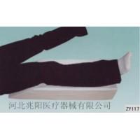 供应腿部抬高垫(槽型)