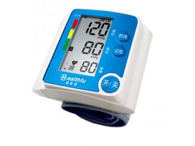 腕式电子血压计(语音型)