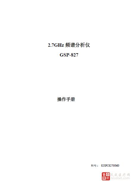 QQ截图20150618113400