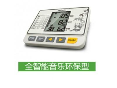 YB-A19 全自动臂式电子血压计