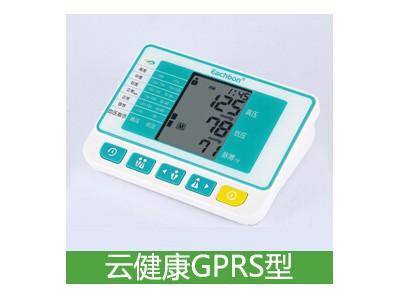 云健康GPRS血压计