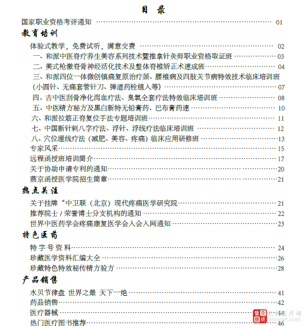 QQ截图20150618150101