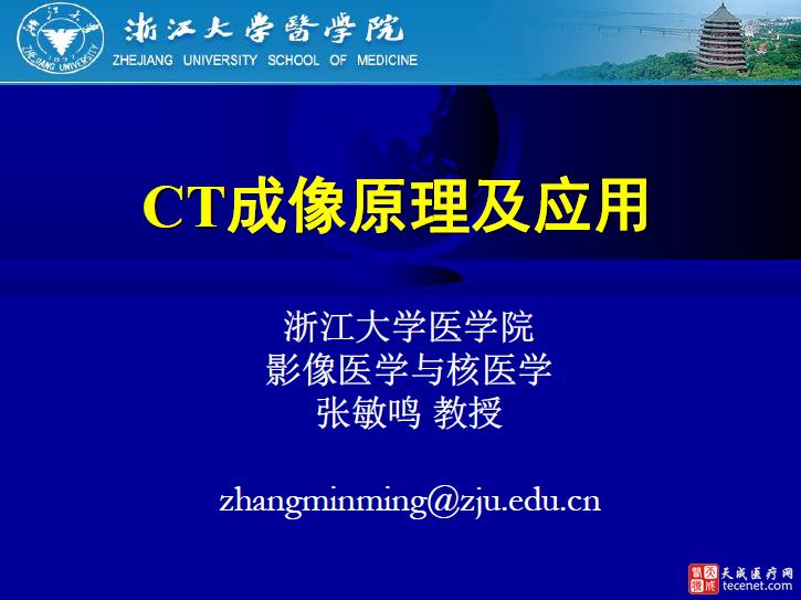 QQ截图20150618150450
