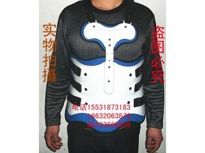 可调夹克式背架胸腰椎矫形器