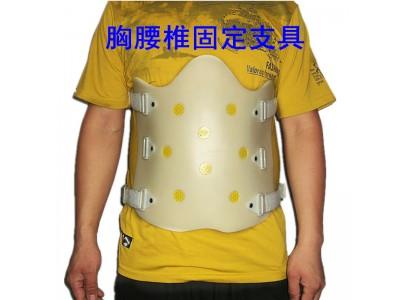 医用腰椎支具脊椎矫形器椎间盘突出胸腰椎损伤术后固定器腰椎护托
