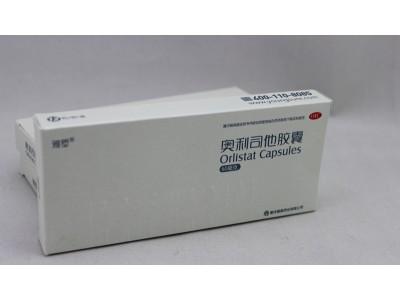 奥利司他胶囊OTC-雅塑(60毫克)