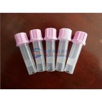 微量采血管成套灌装生产设备