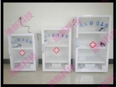 医用消毒柜/紫外线消毒柜