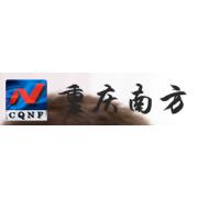 重庆南方数控设备有限责任公司