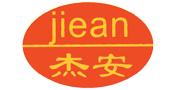 广州市杰安生物科技有限公司