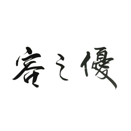 广州容之优医学科技有限公司