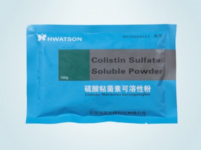 硫酸粘菌素可溶性粉