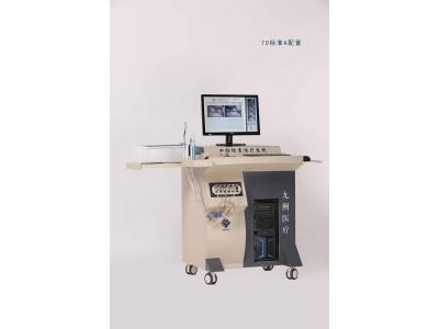 肛肠综合治疗仪/肛肠检查治疗仪