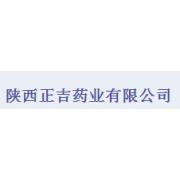 陕西正吉药业有限公司