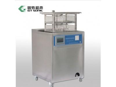 三频升降式全自动单槽医用超声波清洗机
