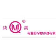 长沙柒美医疗器械有限公司