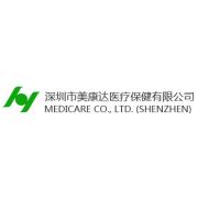 深圳市美康达医疗保健有限公司