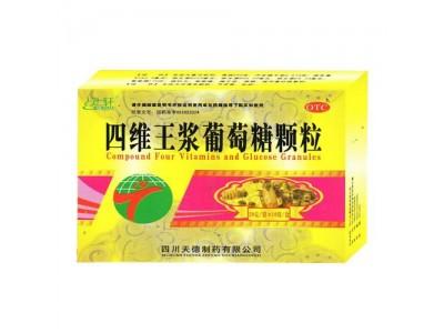 四维王浆葡萄糖颗粒