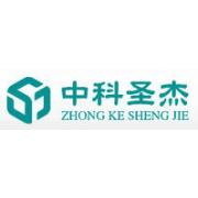 深圳市中科圣杰净化设备有限公司