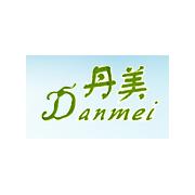 江西丹美实业有限公司