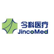 北京世纪今科医疗器械有限公司
