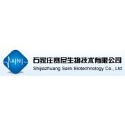 石家庄赛尼生物技术有限公司