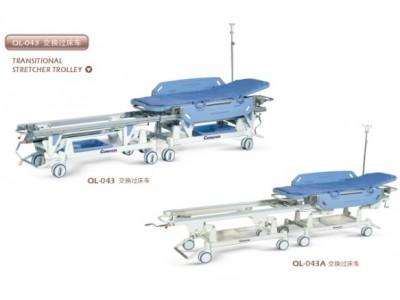 QL-043交换过床车