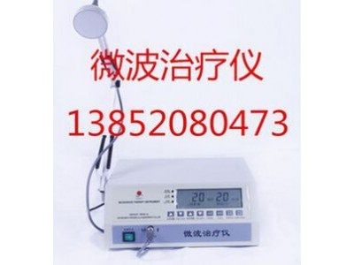 PZM-1 脉冲式动静脉气压治疗仪