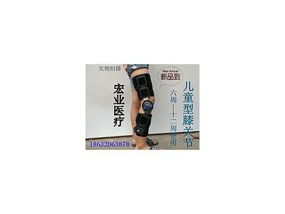 医用可调膝关节固定器下肢支具支架矫形器膝盖过伸康复