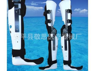 可调膝踝足固定支具矫形器大腿下肢康复锻炼器材术后固定