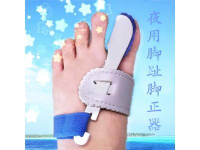 正品脚趾外翻矫正器