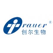 广州创尔生物技术股份有限公司