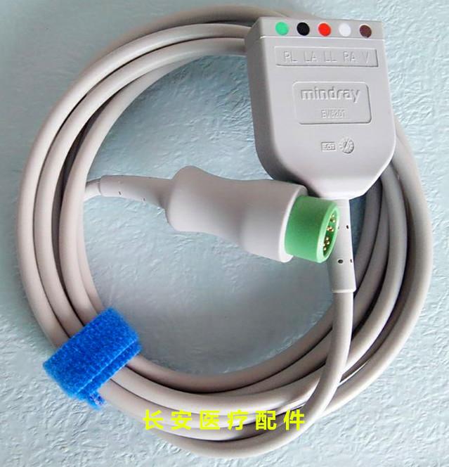 12针5导分体式心电电缆