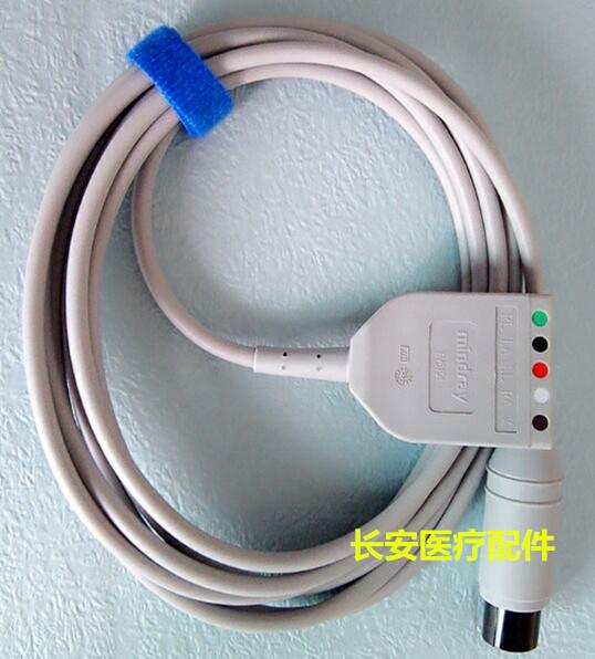 6针5导分体式心电主电缆 机器端