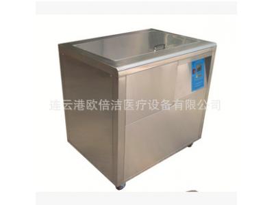 器械清洗机