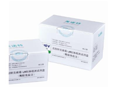戊型肝炎病毒(hepatitis E virus,HEV)
