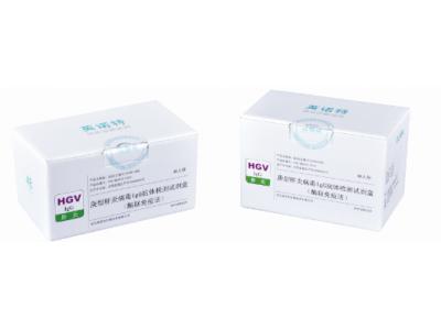 庚型肝炎病毒(hepatitis G virus,HGV)