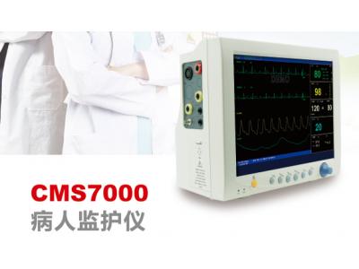CMS7000病人监护仪