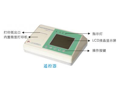 无线遥控输卵管造影通液仪