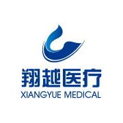 天津翔越医疗器械有限公司