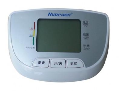 NXH202电子血压计